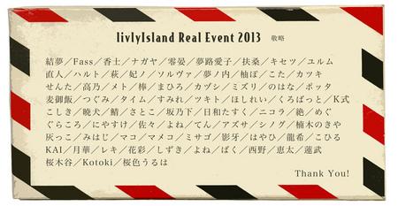 2013Thankyou.jpg